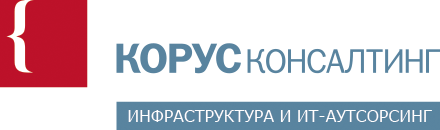 КОРУС Консалтинг